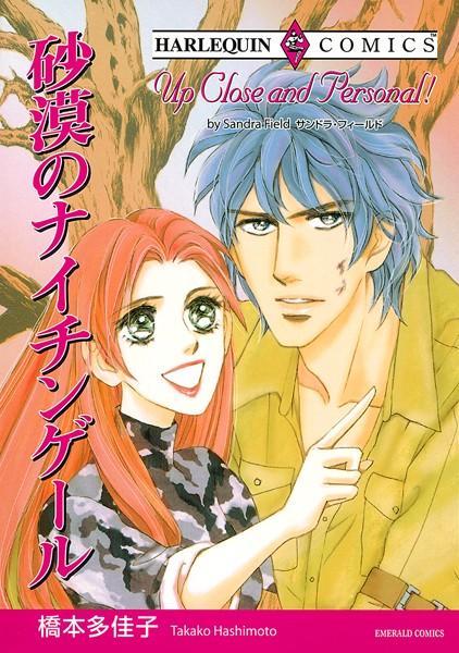 ワイルド ヒーローセット vol.1