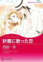 ワイルド ヒーローセット vol.2