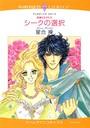 リゾートでの恋テーマセット vol.2