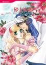 リゾートでの恋テーマセット vol.3
