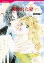 漫画家 岡田純子セット vol.2