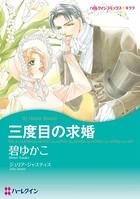 漫画家 碧ゆかこ セット vol.2