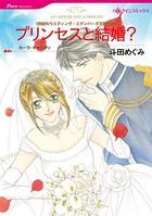幸せな結婚テーマセット