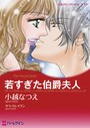 幸せな結婚テーマセット vol.3