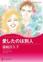 強引 ヒーローセット vol.1
