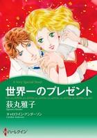 シングルマザーテーマセット vol.3