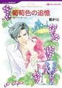 漫画家 藍 まりと セット vol.2