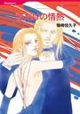 漫画家 篠崎佳久子 セット vol.3