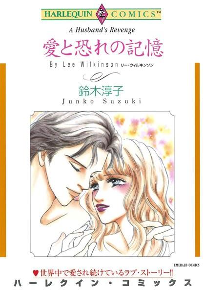 記憶喪失 テーマセット vol.6