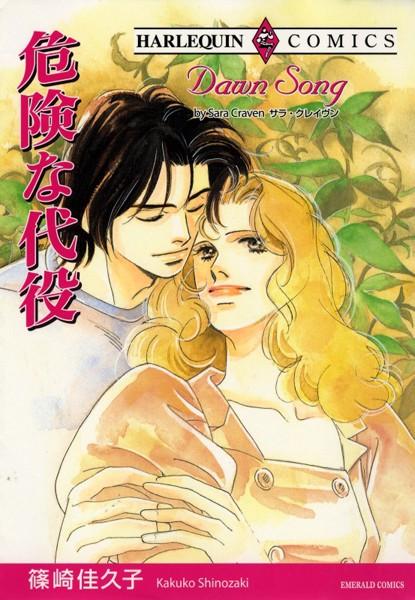 情熱的ヒーローセット vol.1