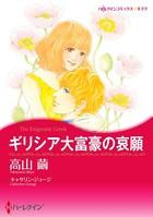 大富豪 ヒーローセット vol.7
