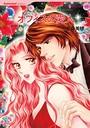 ロマンティック・クリスマス セレクトセット vol.4