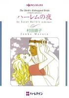 秘書ヒロインセット vol.5