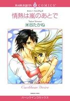 傲慢ヒーローセット vol.5