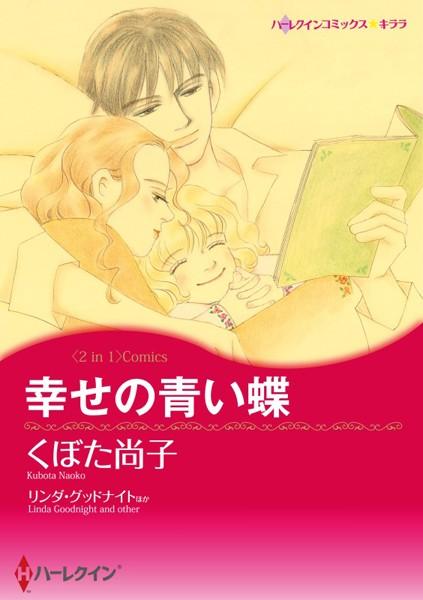 心震える感動テーマセット vol.1