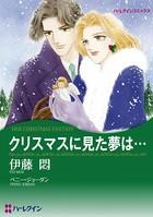 心震える感動テーマセット vol.3