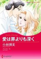 億万長者ヒーローセット vol.5