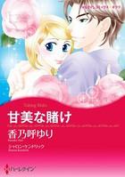 シングルマザーテーマセット vol.4