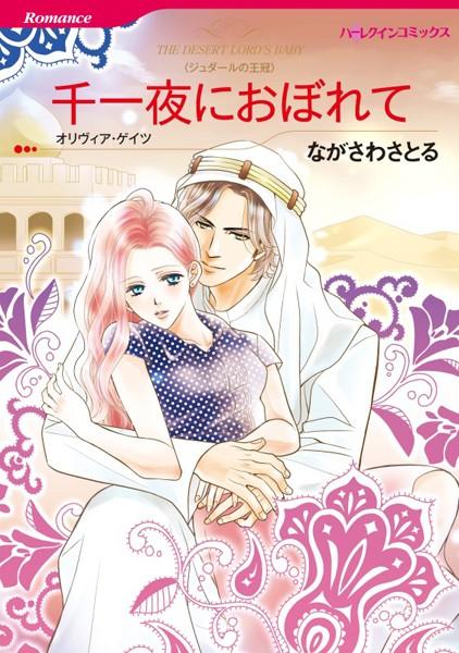シングルマザーテーマセット vol.5