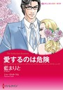 恋も仕事も!ワーキングヒロインセット vol.6