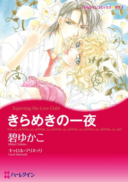 強引 ヒーローセット vol.5