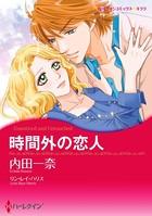 華麗に変身セット vol.4