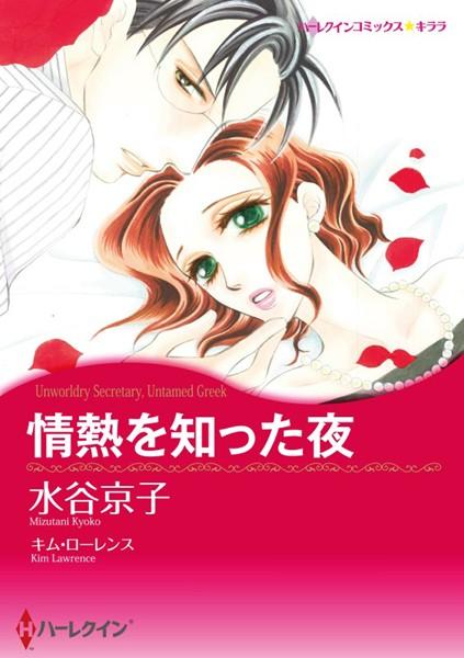 華麗に変身セット vol.6