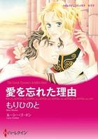 プレイボーイヒーローセット vol.4