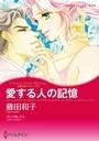 プレイボーイヒーローセット vol.9