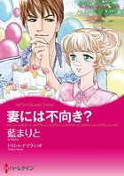 漫画家 藍 まりと セット vol.3