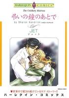 旅先での恋セット vol.6