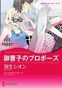 旅先での恋セット vol.7