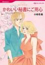 金髪・ブロンドヒロインセット vol.1
