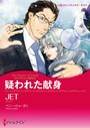 ボスヒーローセット vol.6