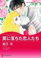 イタリアン・ロマンス テーマセット vol.7
