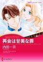 スタッフお勧めジャケ買いセット vol.1