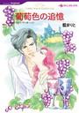 ロマンティック・サスペンス テーマセット vol.7
