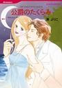 アカデミックヒロインセット vol.1