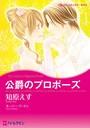 アカデミックヒロインセット vol.2