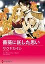 漫画家 サクヤカイシセット vol.3