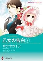 漫画家 サクヤカイシセット vol.4