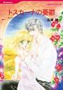 誤解は恋のはじまりテーマセット vol.5