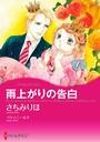 看護師ヒロインセット vol.2
