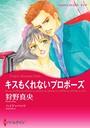 漫画家 狩野真央セット vol.3