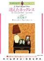 看護師ヒロインセット vol.4