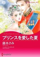夏に読みたいサマーラブセレクトセット vol.7