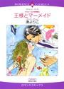 ピュアロマンスセット vol.1