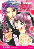 ピュアロマンスセット vol.2