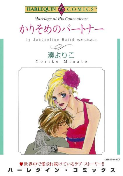 執着愛 セット vol.1
