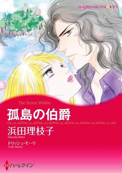 古城が舞台 セット vol.1